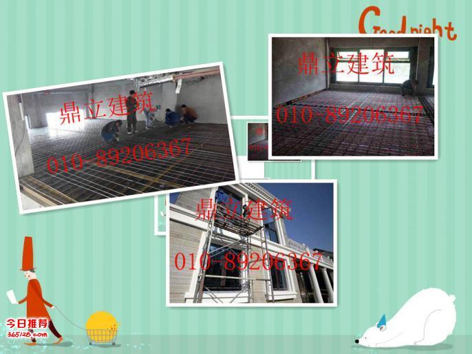 北京钢结构阁楼搭建公司电话,北京那家混凝土阁楼浇筑的好