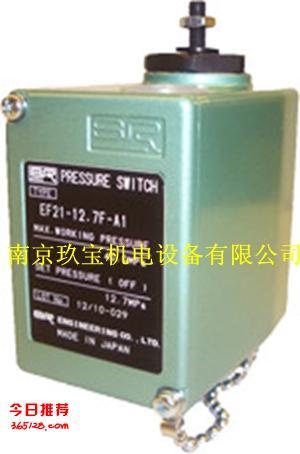 日本SR压力开关EF21-17.1F-A1原装玖宝销售