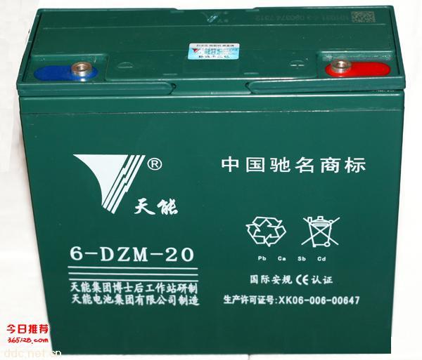 专业回收电瓶