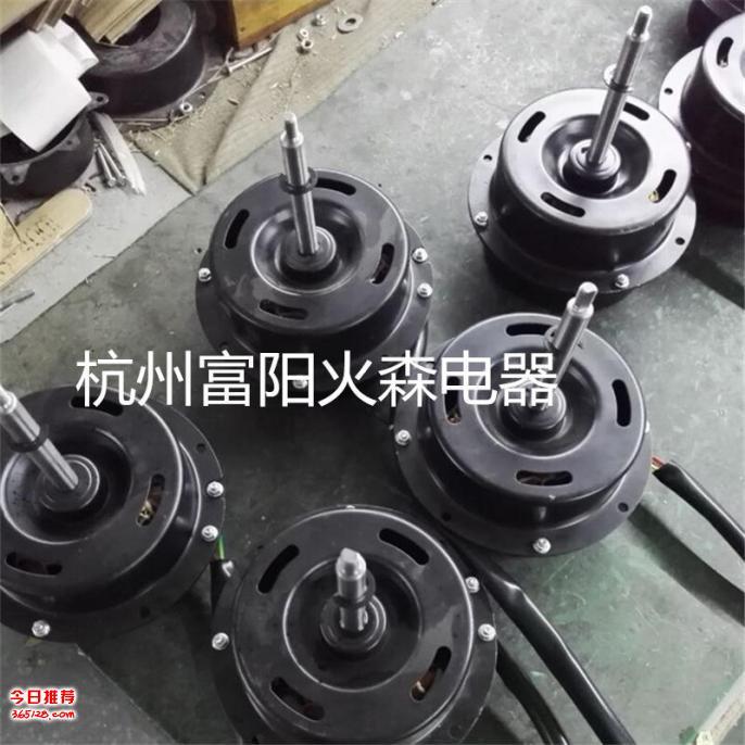 供应sf400-4p 单相电容异步电机 空气净化器风扇电机