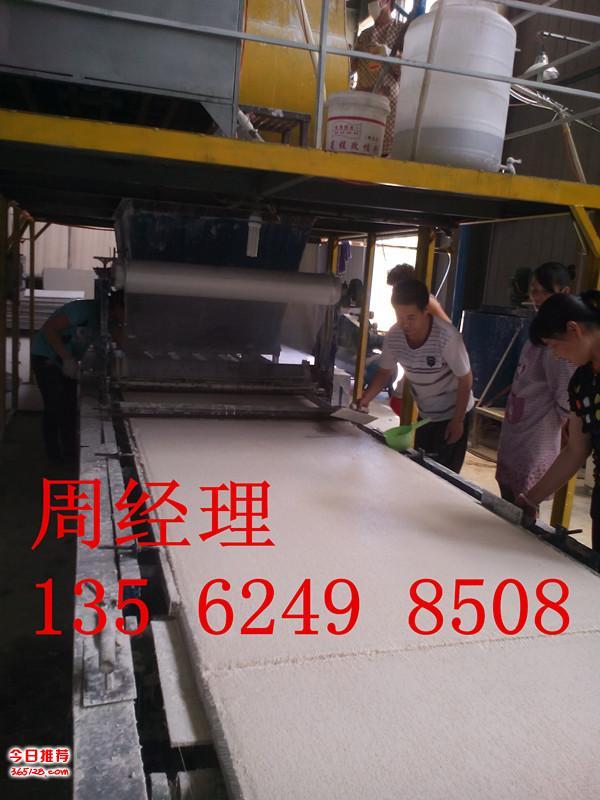 玻镁防火板设备生产厂家