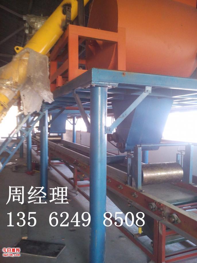 FS复合保温外模板设备