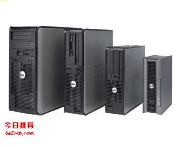 上海各个区二手服务器回收二手显示器回收