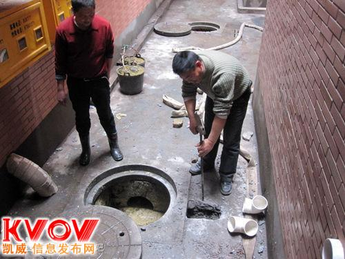 无锡市专业疏通维修改装各种大中型管道清理化污水池抽化粪池