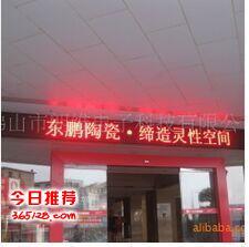 佛山LED显示屏朗维电子安装及维修