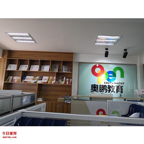 2018年成都 眉山 乐山 自贡 温江 成人高考330元上大学,考上