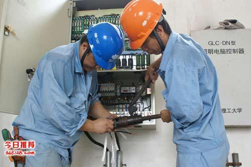 迎澤大街專業電工上門維修24小時服務