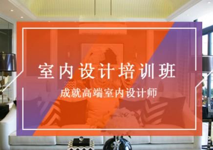惠州室内设计师培训,惠阳CAD培训,3dmax,室内效果图