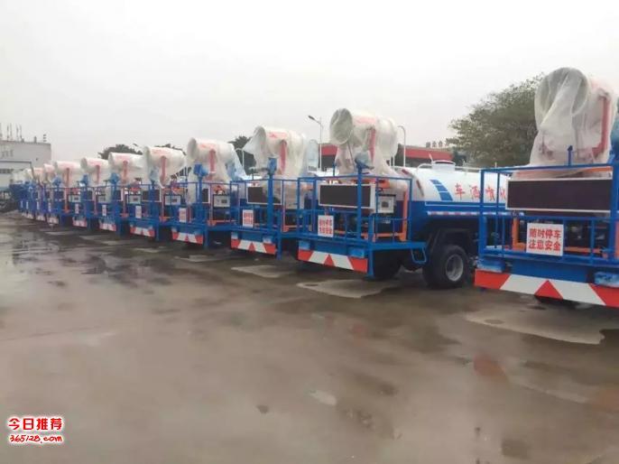 7吨洒水车,7吨运水车,7吨喷洒车,7吨多功能绿化洒水车,7吨