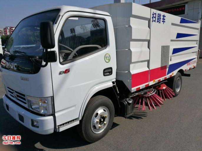 今日推荐政府拍卖东风牌二手扫路车,车况良好是;性能优越;