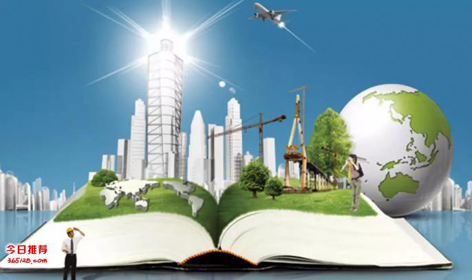 南京企业优惠政策-浦口企业优惠政策-江宁企业优惠政策-六合企