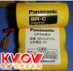 供应原装PANASONIC松下数控系统用电池组BR-CCF2TH
