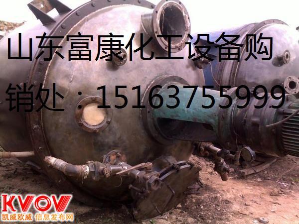 出售不锈钢反应釜搪瓷反应釜