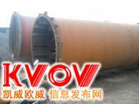 1.5×16米滚筒烘干机低价出售
