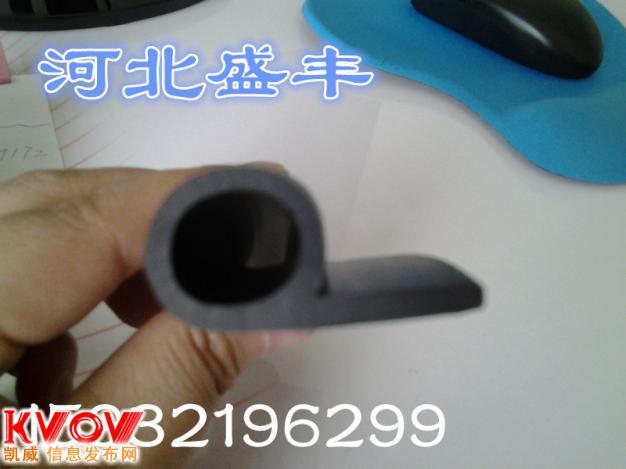 供应人防设备P形密实条17×30mm