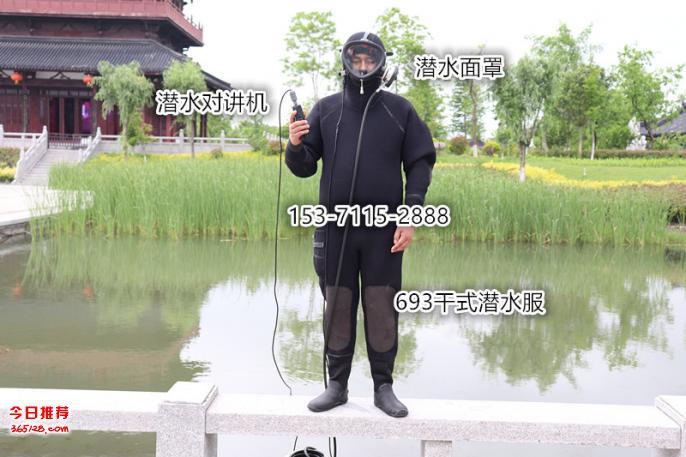 69-3连体干式潜水衣 进口耐磨布料潜水服 漏水包退
