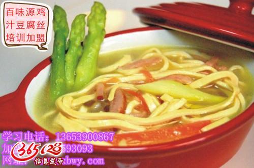 漳州卤豆腐干培训哪里学鸡汁豆腐串的做法?鸡汁豆腐丝技术培训