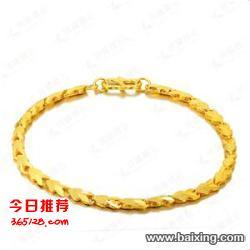 武汉江岸区打捞项链吊坠戒指耳环