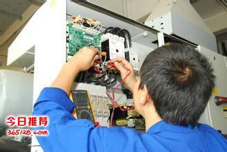 武汉武昌区专业可上门维修安装空调水电》空调保养加氟优惠中
