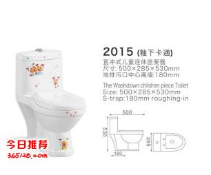 儿童陶瓷马桶,坐便器