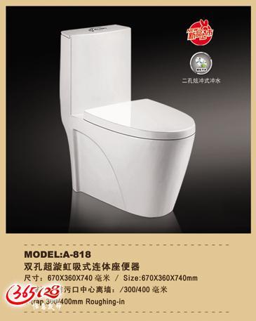 潮州陶瓷卫浴,卫生洁具生产厂家