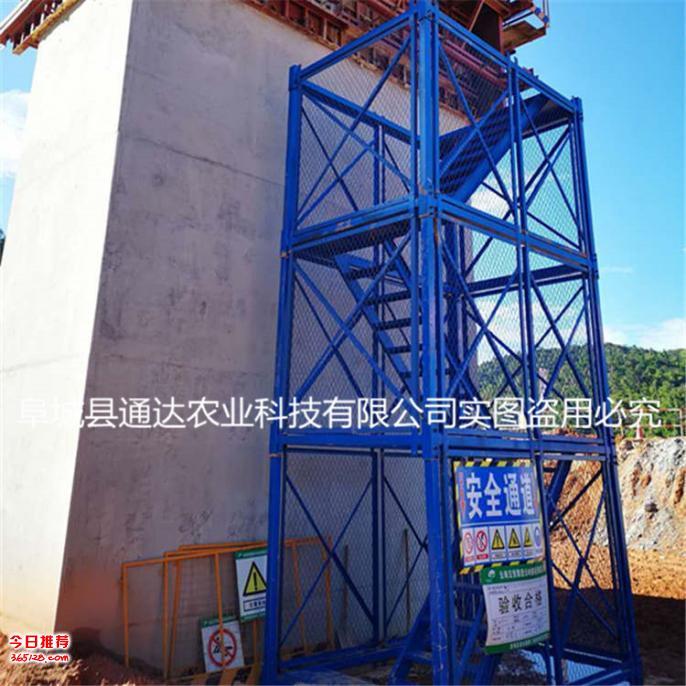 75安全爬梯 护网安全梯笼 框架梯笼 施工基坑梯笼 河北通达厂家
