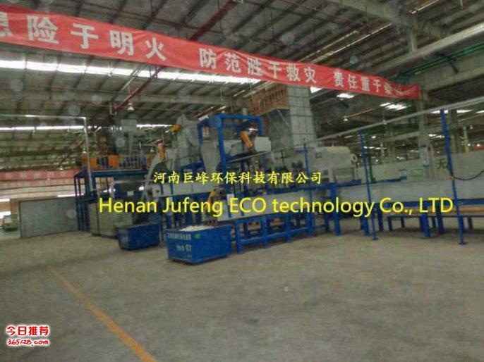 电路板回收设备|废旧电路板回收设备|线路板回收设备|磨粉机