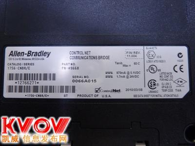 三亚回收PLC变频器