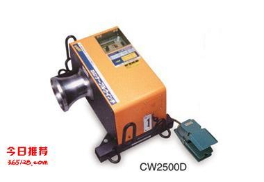 CW-2500D|日本IKURA|電動絞磨機|牽引機