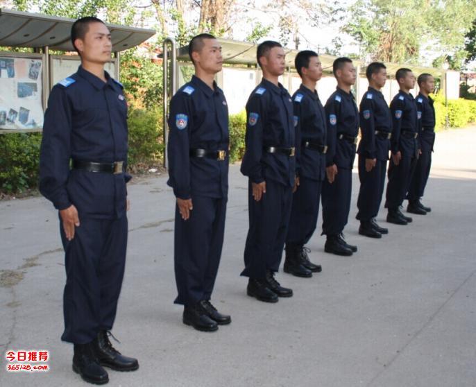 2108天津市南开区东丽区暑期工保安招聘3300元包食宿