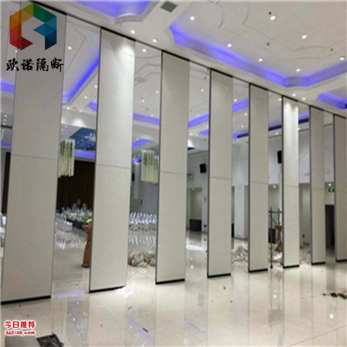 淮安酒店活动隔断墙会议室展览厅可移动折叠屏风
