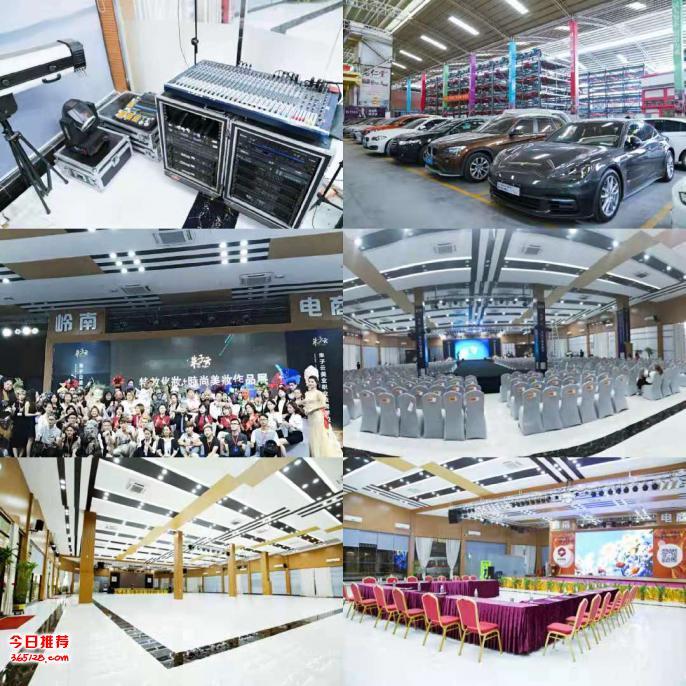 广州番禺区夏滘地铁口会议厅,活动会展中心场地出租300-1000平方