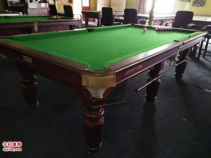 北京回收台球桌二手台球桌星牌台球桌