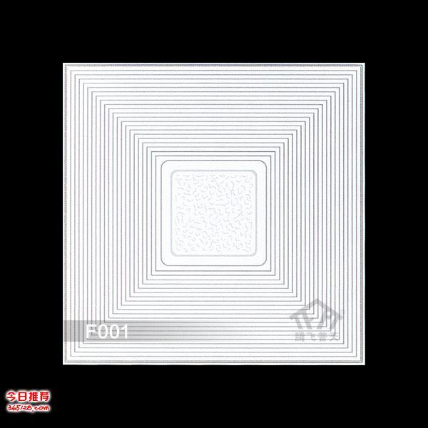 腾飞普天F001 回形线形板/高晶板厂家/石膏板