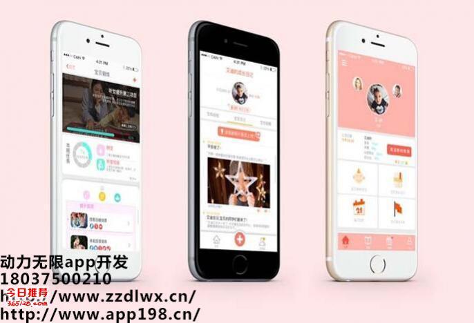 河南郑州/南阳驻马店物流app开发需要多少钱