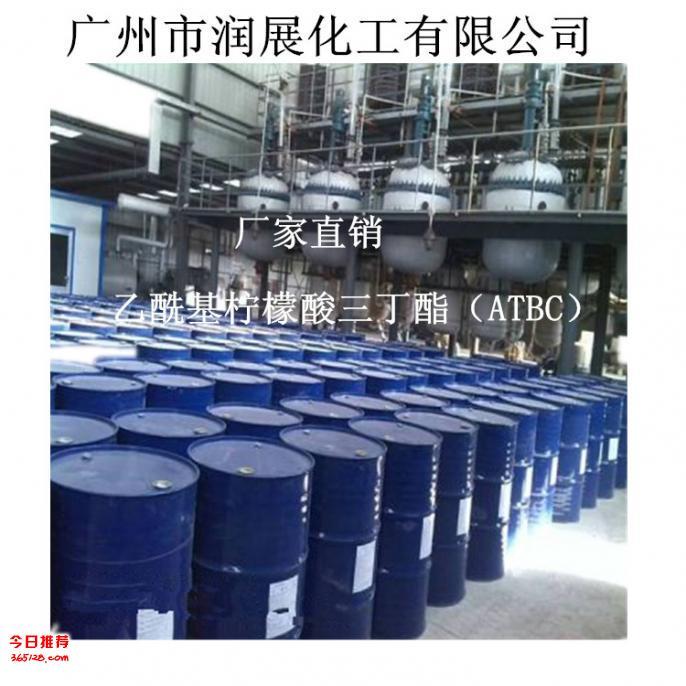 乙酰檸檬酸三丁酯環保增塑劑
