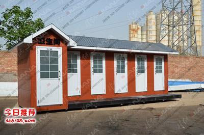 陕西移动环保公厕厕所西安移动环保公厕厕所