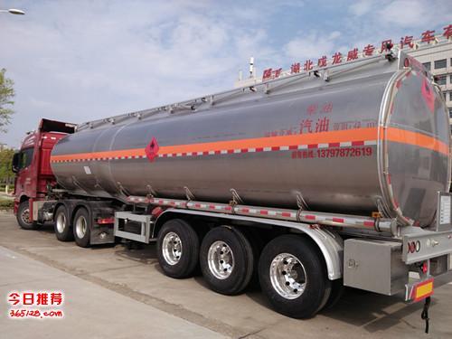 铝合金油罐车厂家直销
