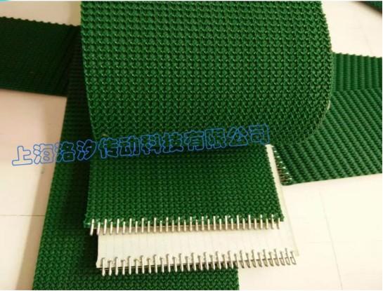 绿色PVC草型纹输送带