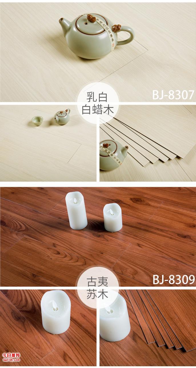 家用免胶自粘木纹pvc地板 pvc地板自粘 自粘塑料地板