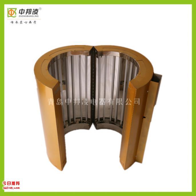 注塑機節能加熱圈改造 省電30%以上