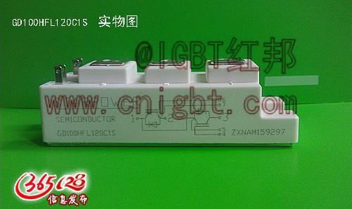 GD100HFL120C1S红邦半导体IGBT模块