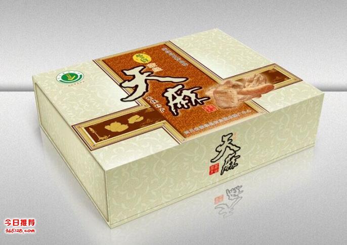土鸡蛋包装盒 五谷杂粮包装盒