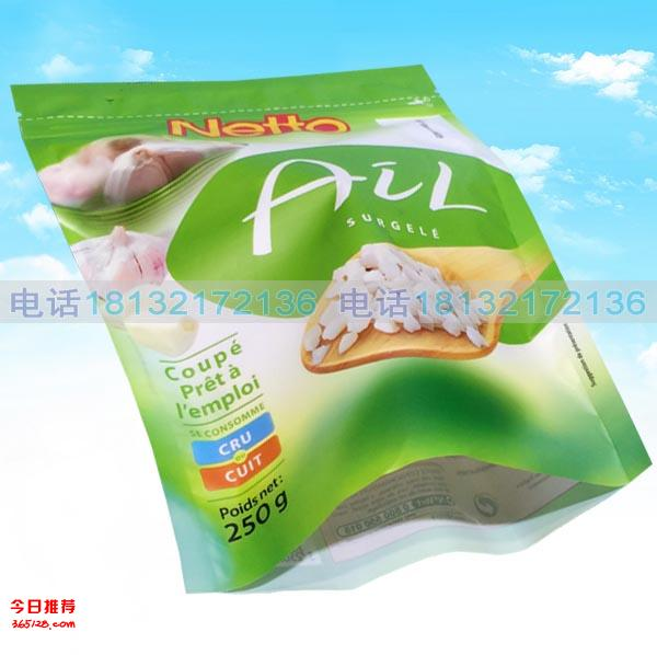 海产品冷冻包装袋速冻食品包装袋