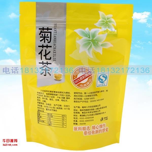 茶叶包装袋茶叶铝箔袋