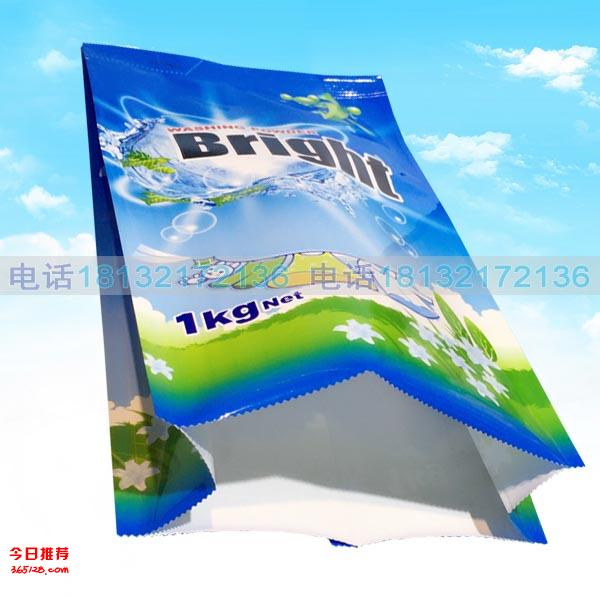 洗衣粉包装袋日化产品包装袋