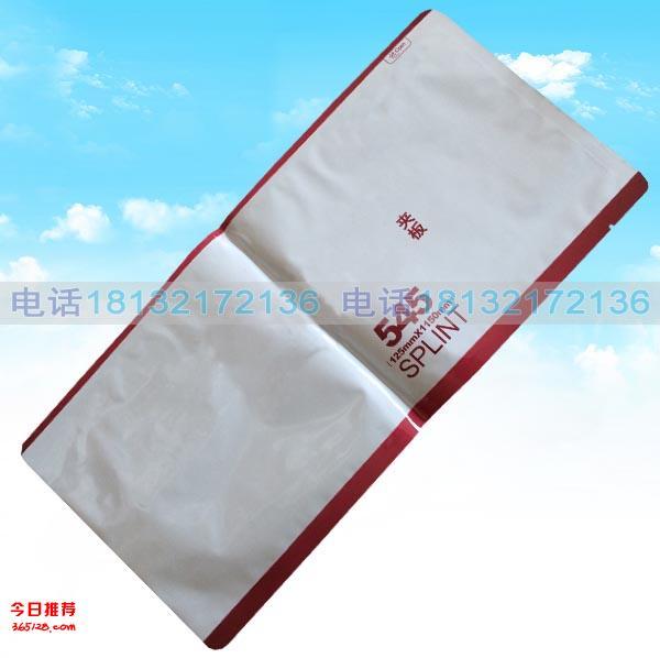 高分子夹板铝箔袋高分子绷带真空铝箔袋