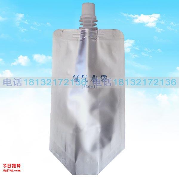 氢气水纯铝箔袋水素水保健饮料吸嘴铝箔袋
