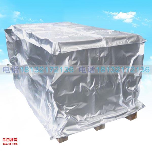 出口机械防潮铝箔袋汽车模具木箱内衬防盐铝箔袋