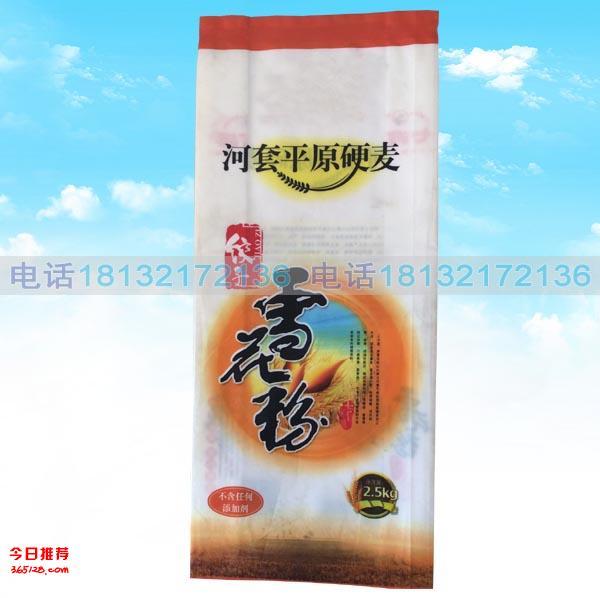 供应茶叶包装袋面包粉包装袋大米包装袋